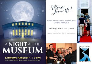 Join us for A Night At The Museum Saturday, March 21st