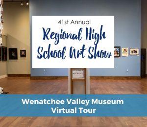 High School Art Virtual Tour