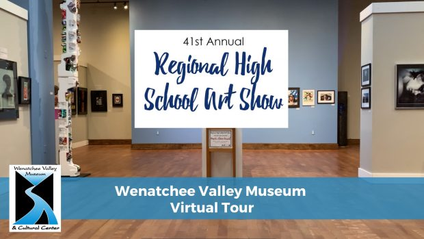High School Art Virtual Tour