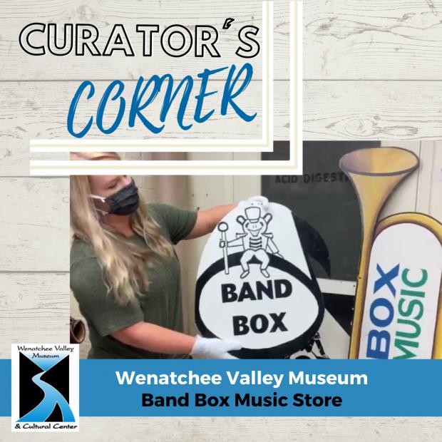 Band Box Music Store