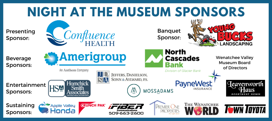 Night at the Museum Sponsors